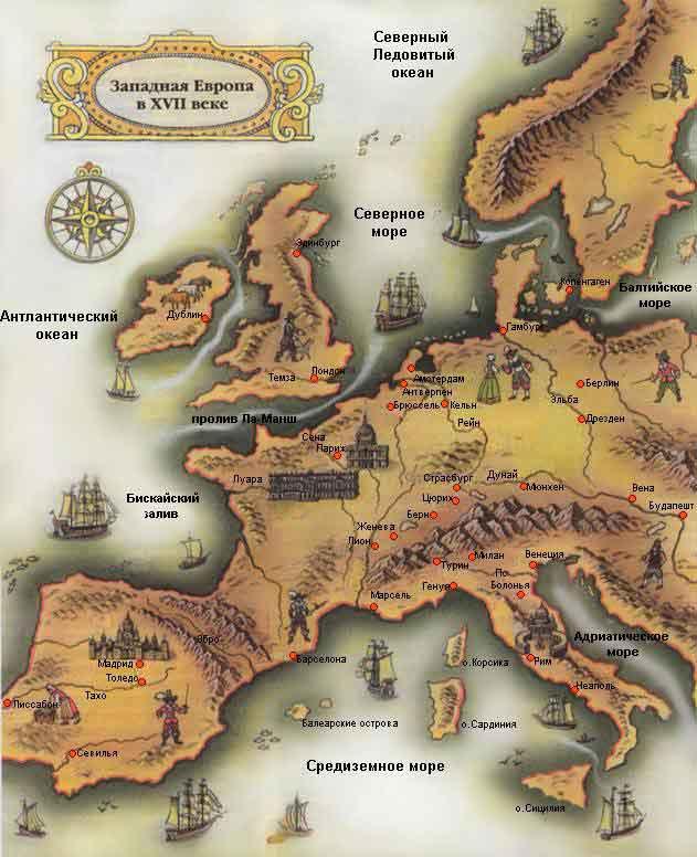 Карта западной европы в xvii веке